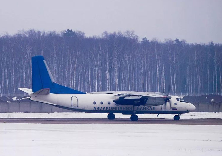 самолет авиакомпании Байкал